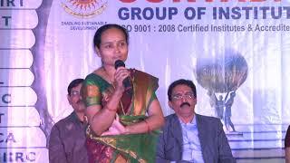 Suryamilan Alumni Meet 3