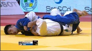 Ashi-Sankaku (Leg Triangle Reversal) Judo 足三角 柔道