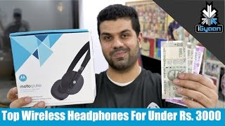 Top Wireless Headphones Under Rs. 3000 - Holiday Shopping Guide