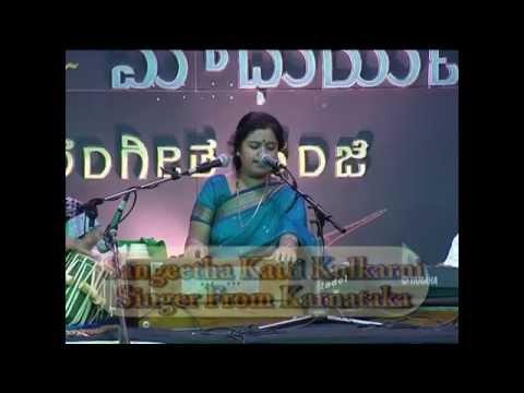 Mugila Marige  Sangeetha KattiSydney