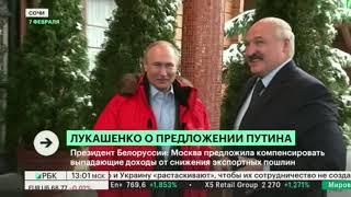 Фото Компенсация до 300 млн. Лукашенко заявил о предложении Путина выплатить компенсацию