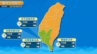 農業氣象預告1060624