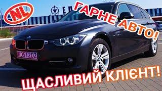 BMW 320 - растаможка 4340є, Opel Astra K - 2883є за неделю для клиентов. Отзывы клиентов!