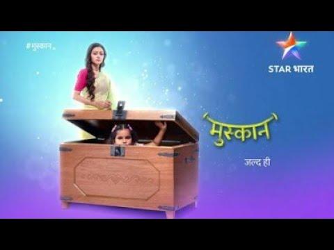 Star Bharat New Show Muskaan Episode 1