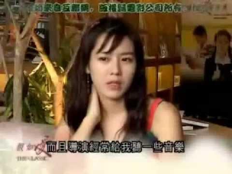 [韓語繁中] Son Ye Jin 孫藝珍 訪談 - The Classic 緣起不滅 (假如愛有天意) - YouTube