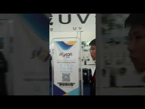 Beijing Exhibition UV Coating Show