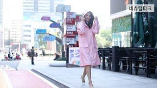 네츄럴파크 성인 여자 레인코트 우비 비옷 판초우의 여행…