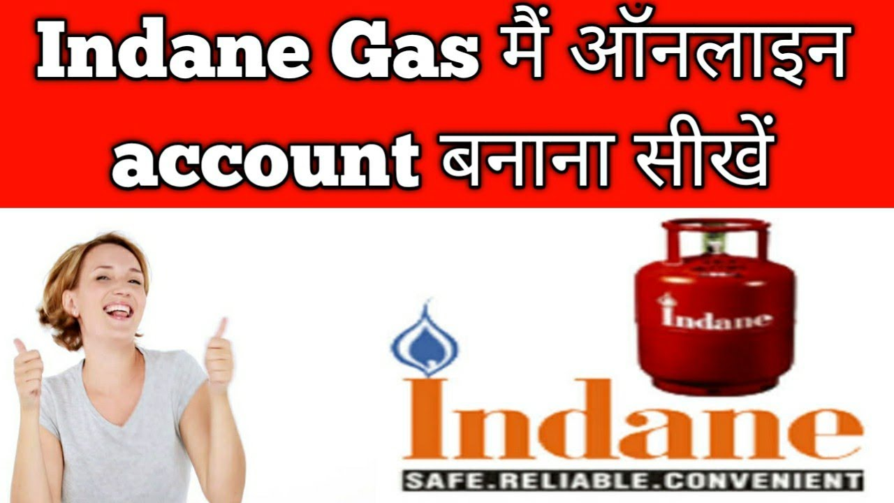 how to book lpg gas online