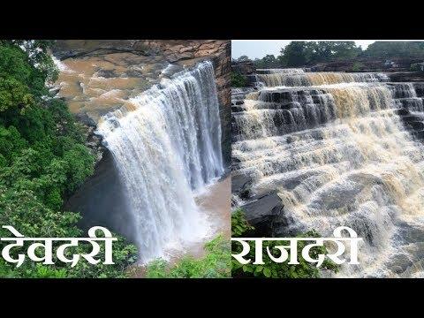 Rajdari Fall || Devdari Fall || Near Varanasi