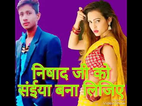 Jay nishad raj new song