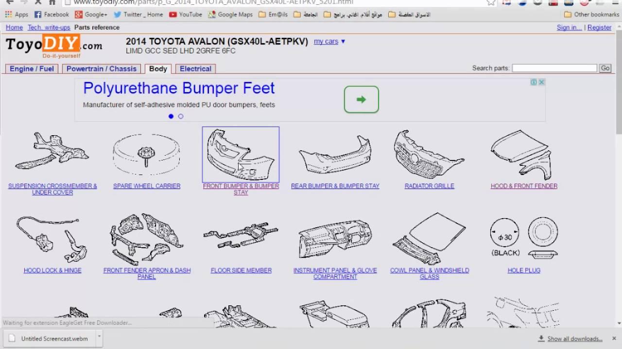 c4d7c8c6e8e11  شرح طريقة الحصول على ارقام قطع غيار سيارات تويوتا و لكزس و اسعارها -  YouTube