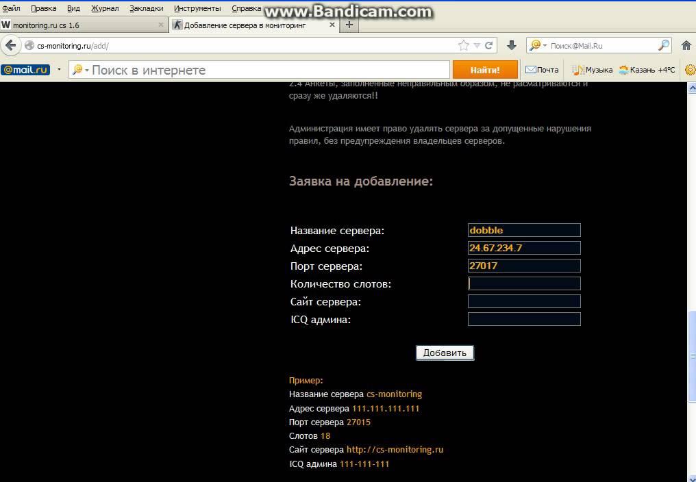 Бесплатный хостинг на icq ключ для xrumer 7.0