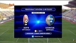 FC Zorya Luhansk vs Olimpik Donetsk full match