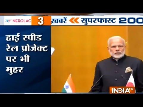 Superfast 200 | 11th November, 2016, 05 PM ( Part 1 ) - India TV