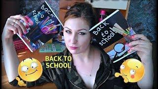 BACK TO SCHOOL  | ПОКУПКИ К ШКОЛЕ