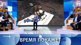 75-я годовщина Курской битвы. Время покажет. Выпуск от 23.08.2018