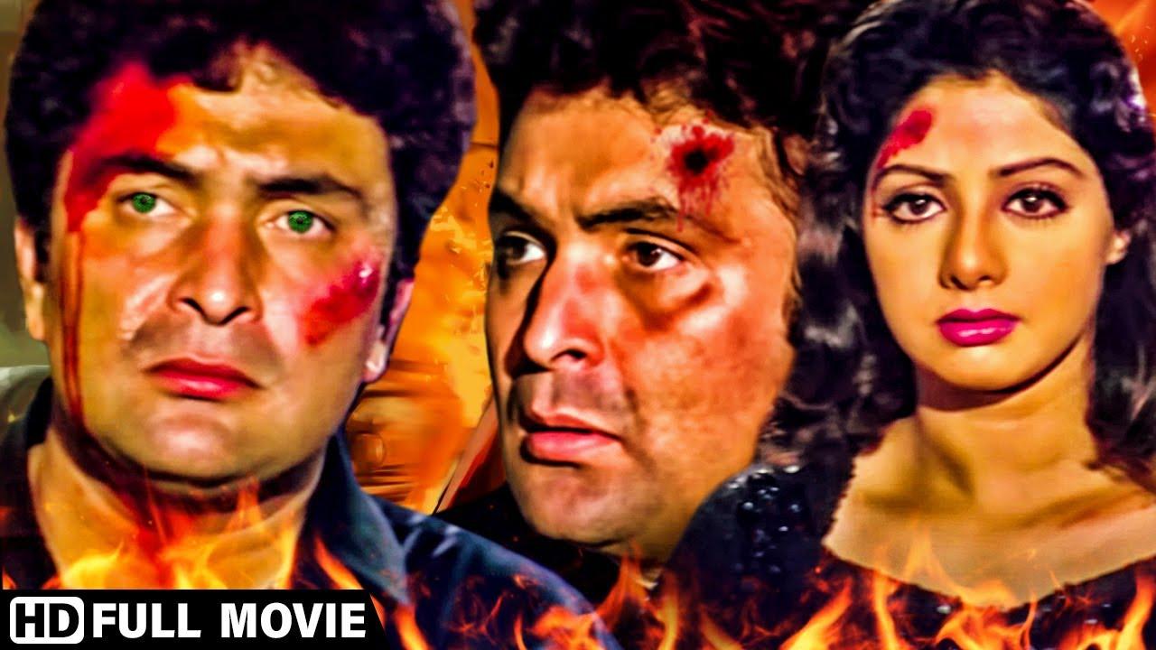 Download दिल को रुला देने वाली ऋषि कपूर, श्रीदेवी की सुपरहिट मूवी - Rishi Kapoor Blockbuster Movie - Banjaran