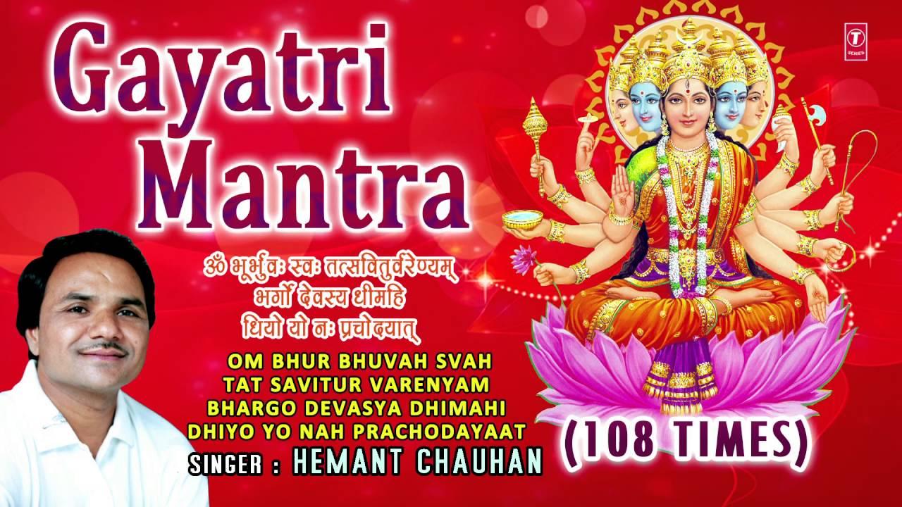 Gayatri Mantra 108 times By Hemant Chauhan I Audio Song Art Track
