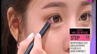 Yoon Ara teach you how to do an ulzzang makeup!