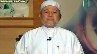 Сура Аль-Бакара(44)_(аяты 260-264)_в Коране 44 стр_Чтец Айман Суэйд
