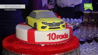 """10-ти річчя автосалону """"КарпатиАвтоцентр"""" та презентація Нового Volkswagen Arteon!"""