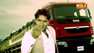 New HAryanvi Song / Transport ka maalik Mangi Ris pugadunga / Ndj Music