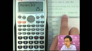 Herman Yeung - Find equation of circle from 3 points program (三點求圓方程) thumbnail