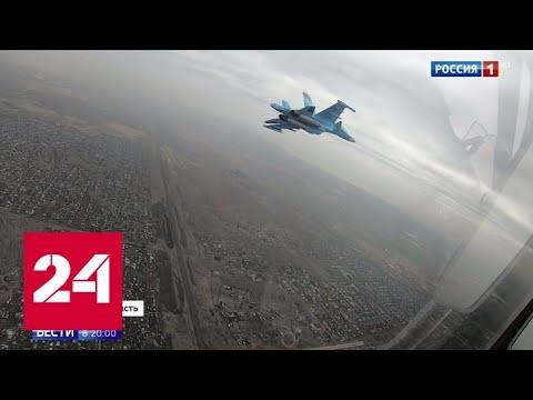 ВКС России готовятся к Параду Победы - Россия 24