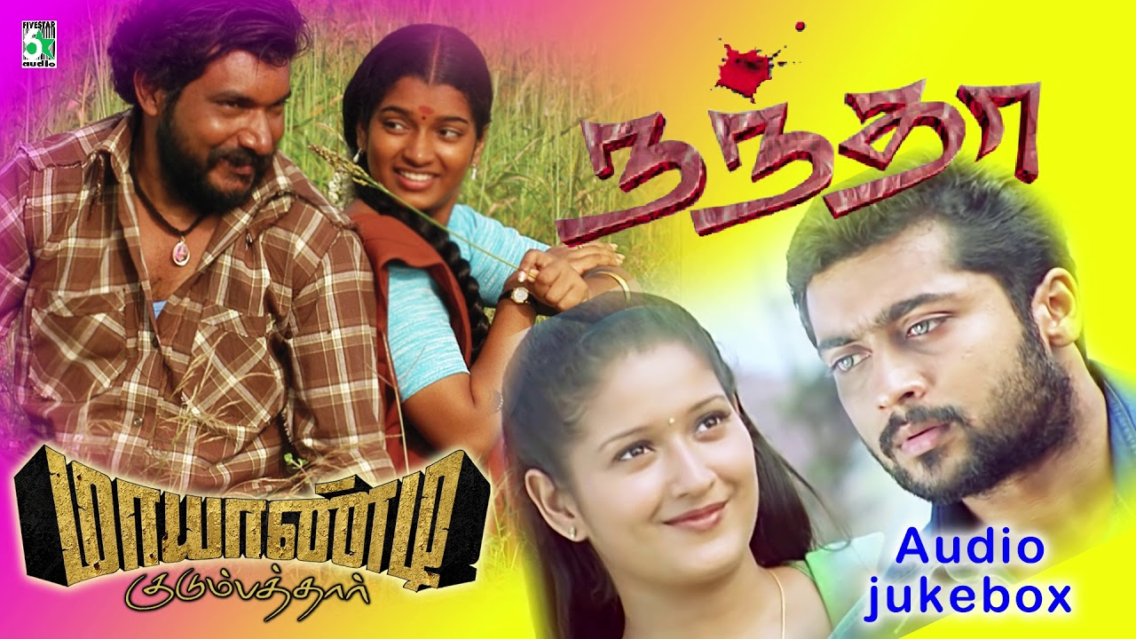 Mayandi Kudumbatthaar & Nandha Super Hit Audio Jukebox