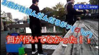 江戸川から横十間川へ!!目指すはハゼの天ぷらだ!!しかしトラブル!! ...