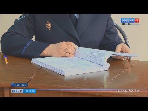 Жительница Кузнецка перечислила мошенникам  более 1,7 млн. рублей