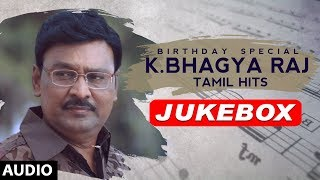 K Bhagyaraj Tamil Hits | K Bhagyaraj Birthday Special | K Bhagyaraj Songs | Tamil Old Songs