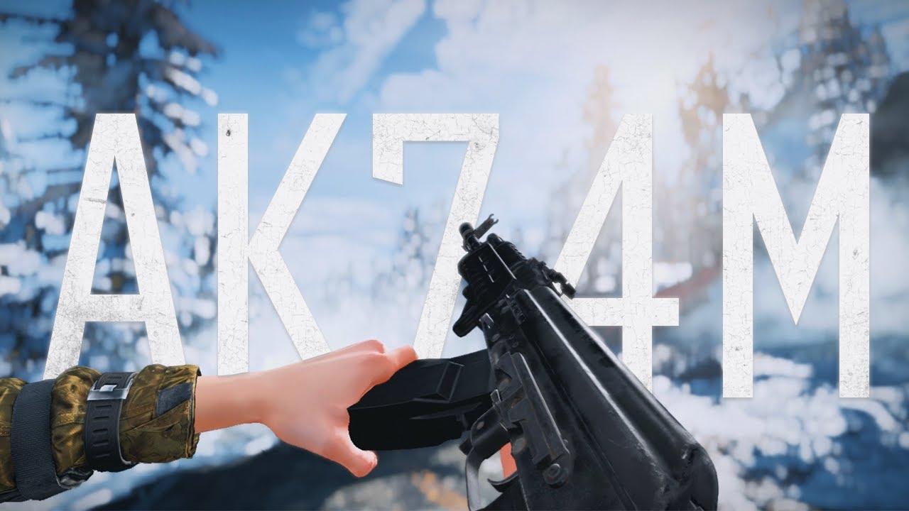 Download AK74M Animation Updates [Fallout 4]