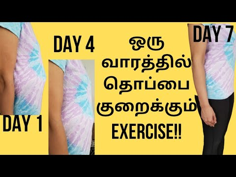 exercise-to-lose-belly-fat-in-tamil-|-#thamizhpenn