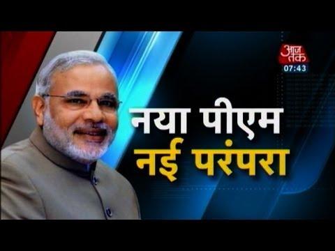 PM Modi sets news rule; meets Manmohan Singh