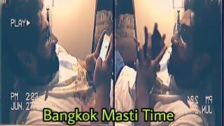 Armaan Malik Live With Amaal Mallik Bangkok Masti Time Insta Story Fun Dancing 2018