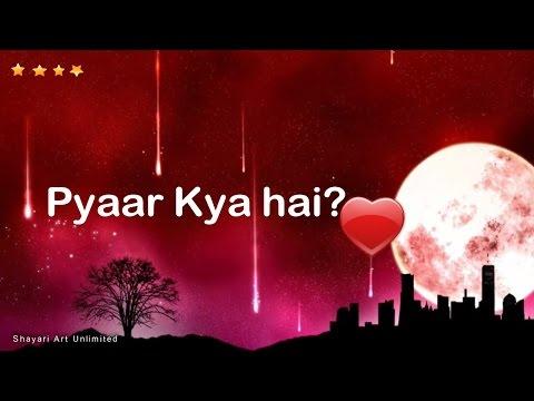 Pyar kya hai ? what is Love? (हिन्दी शायरी विडियो) from YouTube · Duration:  52 seconds