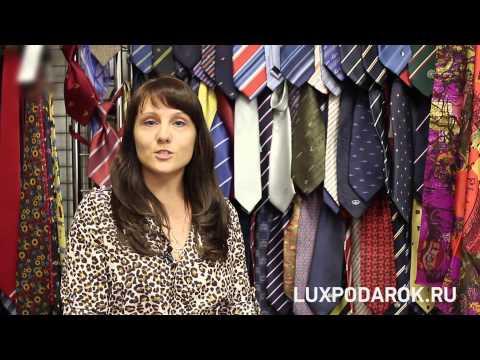 Выпуск №1: Как правильно выбрать галстук? Рекомендации профессионалов