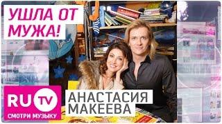 видео Оскар Кучера биография, фото, личная жизнь, его семья, жена и дети