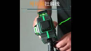 레이저 수평기 레벨기 360도 방수 고정밀 적외선 기계