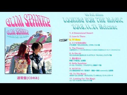 GLIM SPANKY – 4th Album『LOOKING FOR THE MAGIC』全曲試聴映像 Mp3