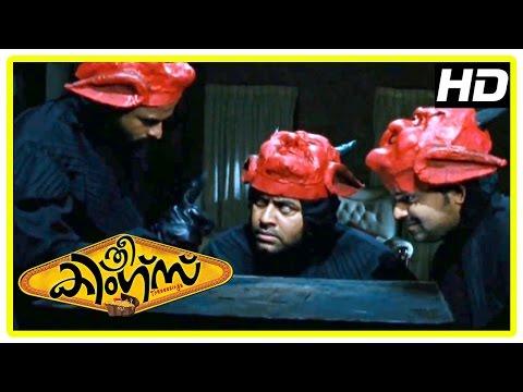 Malayalam Movie   Three Kings Malayalam Movie   Trio's Comedy   1080P HD