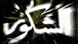 asma-ul-husna-99-names-of-allah-swt-original-version-wmv