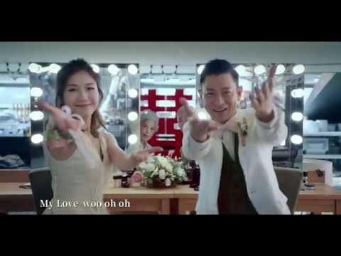 "《My Love 》""My Love Andy Lau 劉德華 World Tour"" 演唱會主題曲"