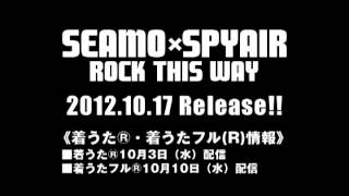 SEAMO×SPYAIR - ROCK THIS WAY(teaser)