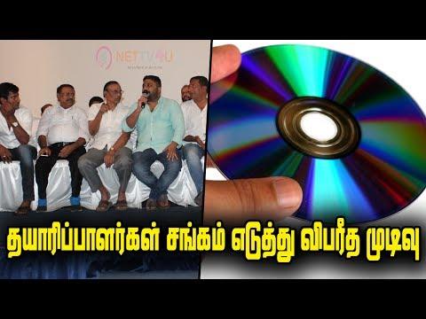 Tamil Rockers ku பயந்து Tamil...