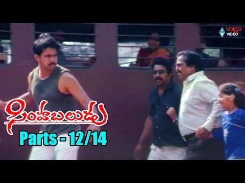 Simha Baludu Movie Parts 12/14 - Arjun,...