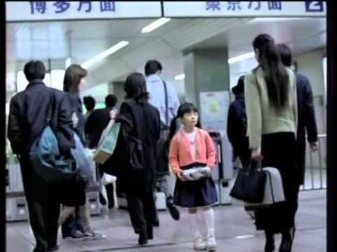 志田未来 バファリンCM