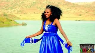 HDMONA - ኣሽዑር ብ ኣኽበረት ኣበዶም Ash'Ur by Akberet Abedom  - New Eritrean Music 2017