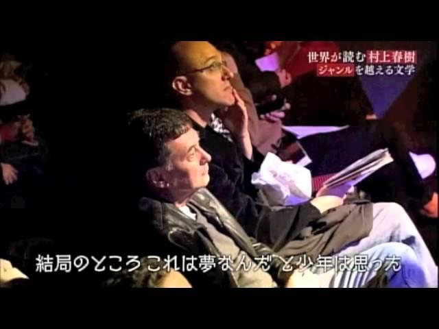 NHK-  Murakami Music
